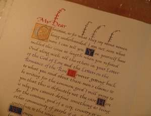 A portion of the lettering, completed