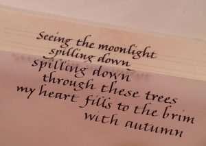 calligraphy, painting, vellum